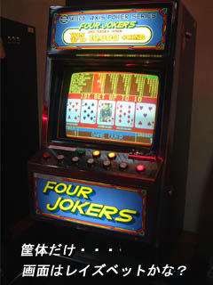 JALECO AXIS FOUR JOKERS