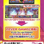 SPIN FEVERパンフレット